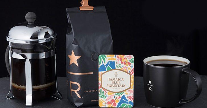 Jamaika'nın zorlu tepelerinden Türk kahve severlerin fincanına
