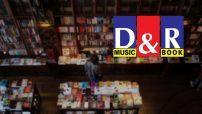 D&R'ın Turkuvaz'a satışı için ön protokol imzalandı