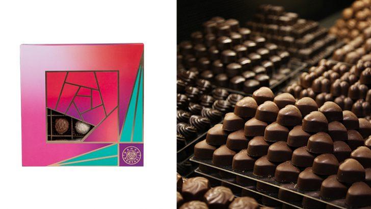 Kahve Dünyası'ndan bir kutu çikolata dolusu aşk